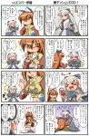 2girls 4koma :t @_@ adult age_difference animal_ears arm_up arms_up black_dress blood bow breasts brown_hair cat_ears child comic dress drugs elza_straherz fake_animal_ears flat_chest girl_on_top gothic_lolita hair_bow jar kamishiro_seren kneehighs kneeling large_breasts lolita_fashion long_hair lying magical_girl mole multiple_girls navel nosebleed o_o on_back open_mouth original paper pill purple_eyes rakurakutei_ramen shirt silver_hair sitting sitting_on_person skirt smile sparkle stairs surprised sweatdrop translated translation_request trembling undersized_clothes violet_eyes white_legwear wink yellow_eyes young