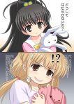 1girl 2girls black_hair blonde_hair brown_eyes bunny comic crossover futaba_anzu idolmaster idolmaster_cinderella_girls igarashi_hiromi kishi_nisen long_hair multiple_girls papa_no_iu_koto_wo_kikinasai! papa_no_iukoto_wo_kikinasai! rabbit seiyuu_connection seiyuu_joke stuffed_animal stuffed_toy takanashi_hina translated translation_request wavy_mouth
