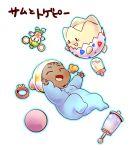 baby baby_bottle baby_pokemon ball beanie blush bottle bracelet character_doll crossover dark_skin dragon_kid floating glowing hat jewelry pokemon pokemon_(creature) rattle sam_(tiger_&_bunny) tiger_&_bunny togepi yui_(kari)