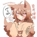 1girl animal_ears blush brown_hair candy jacket lollipop lowres original rebecca_(keinelove) red_eyes short_hair smile tail tongue translation_request