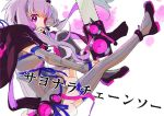 chainsaw cherico elbow_gloves gloves jacket long_hair open_mouth purple_eyes purple_hair solo thigh-highs thighhighs vertical-striped_legwear vertical_stripes violet_eyes vocaloid yuzuki_yukari zettai_ryouiki