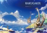 a'j a'j dragon fantasy goat nature original scenery sky wallpaper