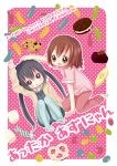 brown_eyes brown_hair candy cardigan cookie food hirasawa_yui jelly_bean k-on! k-on!_movie long_hair multiple_girls nakano_azusa open_cardigan oreo pantyhose pretzel saitou_takana sleep_wear sleepwear twintails
