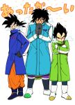 +++ :d =3 aqua_coat black_eyes black_gloves black_hair blue_coat blush boots broly_(dragon_ball_super) coat commentary_request crossed_arms dougi dragon_ball dragon_ball_super_broly flower frown full_body gloves green_coat grey_gloves hand_on_hip hands_together height_difference highres light_smile looking_back open_mouth scar short_hair simple_background smile son_gokuu spiky_hair standing translation_request vegeta white_background white_gloves winter_clothes