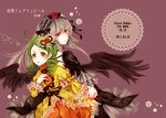2girls ahoge ai_(creamcaramel) back-to-back cover cover_page dated doily drill_hair feathered_wings flower frilled_sleeves green_eyes green_hair hairband hand_holding holding_hands kanaria lolita_fashion long_hair multiple_girls puffy_sleeves purple_background red_eyes rose rozen_maiden short_hair silver_hair simple_background suigintou title_drop wings