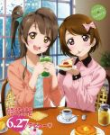:d absurdres banana bangs blouse blunt_bangs blush bow bowl branch brown_eyes brown_hair butter buttons cake cardigan casual chair character_name cherry coffee collar collarbone cream cup dessert dishes dress_shirt drink drinking_glass eating floor food fork fruit glass hair_bow hair_ornament highres holding indoors jacket jar koizumi_hanayo leaf lemon long_hair long_sleeves looking_at_viewer love_live!_school_idol_project minami_kotori multiple_girls murota_yuuhei official_art open_mouth pancake plant plate ponytail potted_plant purple_eyes saucer shirt short_hair side_ponytail sitting smile spoon straw strawberry strawberry_shortcake sunlight sweets swept_bangs syrup table teacup teeth tiles translated tree violet_eyes wall watermark window