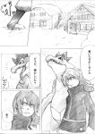boots comic feraligatr kamekichi27 monochrome open_mouth pokemon pokemon_(game) pokemon_gsc silver_(pokemon) silver_(pokemon)_(classic) snow snowing translated