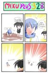 1boy 1girl 4koma all_fours bear black_hair black_rock_shooter black_rock_shooter_(character) blue_eyes blue_hair catstudio_(artist) comic flat_gaze highres kaito off_shoulder open_mouth pants running scarf shirt shorts surprised thai translated translation_request twintails vocaloid