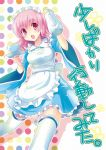 1girl adapted_costume alternate_costume apron breasts cup dish dress enmaided kapuchii maid maid_headdress open_mouth pink_eyes pink_hair pot saigyouji_yuyuko short_hair smile solo text thigh-highs touhou white_legwear wide_sleeves