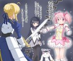 :3 ahoge akemi_homura armor armored_dress black_hair blonde_hair blood blush bow command_spell crossover dress excalibur fate/stay_night fate_(series) frills from_behind gauntlets grey_eyes hair_bow hair_ribbon hairband jack_(slaintheva) kaname_madoka kyubey long_hair mahou_shoujo_madoka_magica make_a_contract multiple_girls nosebleed pantyhose pink_eyes pink_hair puffy_sleeves red_eyes ribbon saber short_twintails skirt smile socks soul_gem sweatdrop sword translated translation_request twintails weapon