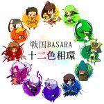 6+boys anegakoji_yoritsuna bandana cape character_request chousokabe_motochika chousokabe_motochika_(sengoku_basara) cravat date_masamune date_masamune_(sengoku_basara) eyepatch facial_hair fan helmet imagawa_yoshimoto ishida_mitsunari ishida_mitsunari_(sengoku_basara) jacket kabuto katana maeda_keiji matsu_(sengoku_basara) mogami_yoshiaki mogami_yoshiaki_(sengoku_basara) mouri_motonari multiple_boys mustache plant polearm rainbow_order riku-xx samurai sanada_yukimura sanada_yukimura_(sengoku_basara) sengoku_basara sengoku_basara_3 sharp_teeth spear sword takenaka_hanbee_(sengoku_basara) takenaka_hanbei tokugawa_ieyasu tree weapon