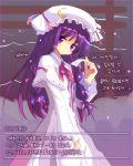 choice crescent hair_bow hat korean long_hair miles_(artist) money patchouli_knowledge purple_eyes purple_hair renee robe shiny shiny_hair touhou translated