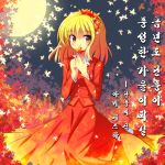 autumn blonde_hair covering_mouth hair_ornament korean leaf miles_(artist) renee short_hair solo touhou translated yellow_eyes