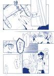 blue female_protagonist_(persona_3) hairclip iwasaki_rio monochrome persona persona_3 ponytail school_uniform segami_daisuke skirt translation_request