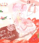 bow cake dessert drawr dress food frills fruit gloves hair_bow heart kaname_madoka magical_girl mahou_shoujo_madoka_magica no+bi= pink_hair short_twintails solo strawberry twintails