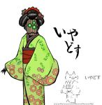 japanese_clothes karakuri karakuri_komachi_mdl_224_ninishi kimono no_humans translation_request white_background yu-gi-oh! yuu-gi-ou
