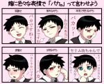 ^_^ black_hair blue_eyes blush chart closed_eyes eyes_closed fullmetal_alchemist happy male pink_background red_eyes rocd selim_bradley solo translated tsundere