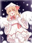 jpeg_artifacts lily_white open_mouth ry skirt skirt_set smile solo touhou wings