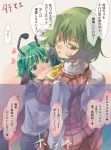 2girls antennae ascot cape dress_shirt green_eyes green_hair heart kazami_yuuka multiple_girls plaid plaid_skirt plaid_vest red_eyes shirt short_shorts shorts skirt smile touhou translation_request wriggle_nightbug yohane