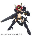 1girl kaoru348 mecha_musume navel redhead short_hair solo yellow_eyes