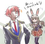 1boy 1girl animal_ears bunny_girl fox_alistair highres iesupa rabbit_ears redhead rwby scar school_uniform translation_request velvet_scarlatina white_eyes