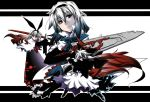 1girl alice_margatroid colored kisaragi_you sword touhou weapon