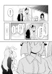 animal_ears blush bunny_ears comic hairband kiss konpaku_youmu konpaku_youmu_(ghost) monochrome multiple_girls necktie necktie_pull rabbit_ears reisen_udongein_inaba touhou translated translation_request yoekosukii yuri