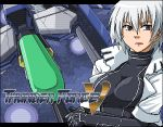 bodysuit bolero breasts cenes_crawford cleavage cropped_jacket lowres open_clothes open_jacket phantom_rider pixel_art rvr-01_gauntlet scanlines short_hair silver_hair skin_tight space_craft starfighter thunder_force thunder_force_v