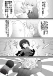 blush comic drooling egg girls_und_panzer hatching itsumi_erika monochrome nishizumi_maho steed_(steed_enterprise) translation_request uniform