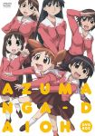 azumanga_daioh azumanga_daiou child cover dvd_cover from_above glasses highres jpeg_artifacts kagura kasuga_ayumu mihama_chiyo mizuhara_koyomi multiple_girls official_art open_mouth pleated_skirt sakaki school_uniform skirt standing takino_tomo white_background