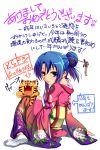 blue_eyes blue_hair hair_bun highres japanese_clothes kawashima_ami kimono kurasaki_cority palmtop_tiger tiger toradora! translation_request