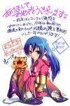 blue_hair highres japanese_clothes kawashima_ami kimono kurasaki_cority long_hair palmtop_tiger tiger toradora! translation_request