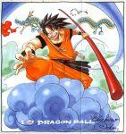 cloud clouds dragon dragon_ball dragon_ball_z eastern_dragon kintoun nyoibo oda_eiichiro oda_eiichirou seagull signature son_goku son_gokuu title_drop