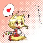 arikichi_gen bad_id blonde_hair chibi dog_ears ear_wiggle fang flandre_scarlet halftone halftone_background heart kemonomimi_mode no_hat no_headwear open_mouth ponytail red_eyes short_hair side_ponytail solo spoken_heart tail tail_wagging touhou translated wings