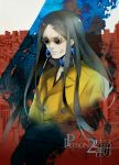 baofu black_hair earrings hideaki_hoba jewelry logo long_hair male persona persona_2 solo sunglasses title_drop