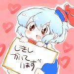 baby blue_hair blush brown_eyes child hat heart kamishirasawa_keine komaku_juushoku short_hair sketch solo touhou translated translation_request young
