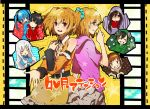 belt blonde_hair blush creator_connection detached_sleeves dual_persona ene_(kagerou_project) frills jinzou_enemy_(vocaloid) kagerou_project kano_(kagerou_project) kido_(kagerou_project) kisaragi_attention_(vocaloid) kisaragi_momo kisaragi_shintarou kurohal mary_(kagerou_project) mekakushi_code_(vocaloid) mekakushi_cord_(vocaloid) microphone multiple_girls red_eyes seto_(kagerou_project) short_hair side_ponytail souzou_forest_(vocaloid) vocaloid yellow_eyes