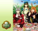 2boys alice_liddell animal_ears apron belt blonde_hair blue_eyes bow brown_hair bunny_ears butterfly carrot dress eating elliot_march food fork gloves grey_hair hair_bow hair_ornament heart_no_kuni_no_alice long_hair long_sleeves multiple_boys necktie official_art peter_white rabbit_ears red_eyes scarf smile
