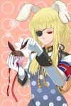apron armband blonde_hair bunny_ears cupcake eyepatch food fysr gloves rabbit_ears red_eyes siesta00 umineko_no_naku_koro_ni