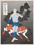 1boy arm_cannon character_name fine_art_parody helmet jed_henry kabuto male metalman muscle nihonga parody quickman rockman rockman_(character) rockman_(classic) samurai solo tattoo ukiyo-e weapon