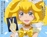 blonde_hair blush_stickers bow choker cure_peace hair_ornament kaiji kise_yayoi magical_girl open_mouth precure smile_precure! solo translation_request v valkyrie-zero x-ray_film yellow_eyes