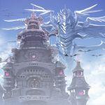 building castle cloud clouds creature nicole no_humans pixiv_fantasia pixiv_fantasia_sword_regalia scenery sky