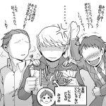 adachi_tooru greyscale kubo_mitsuo laughing monochrome multiple_boys namatame_tarou narukami_yuu persona persona_4 t0kiwa translated