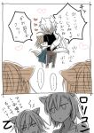 1boy 2koma 3girls accelerator animal_ears brown_hair comic dress fox_ears fox_tail heart hug last_order misaka_imouto multiple_girls short_hair tail to_aru_majutsu_no_index wail_wagging white_hair wolf_ears wolf_tail yamano_(151515)
