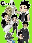baby_bottle black_hair bottle father_(fma) fullmetal_alchemist greed nyo_(couch_tomato) pride red red_eyes selim_bradley sharp_teeth sleeve_tug spoilers young