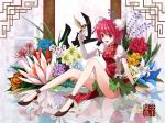 bandage bandages bird blue_rose chain chains double_bun flower ibaraki_kasen open_mouth panties pantyshot pantyshot_(sitting) pantyshot_sitting pink_hair red_eyes rose shackle shinebell short_hair sitting skirt smile solo tabard touhou underwear white_panties