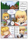 comic cyber cyberknight_(artist) kirisame_marisa thai touhou translated