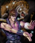 constellation dorasu hokuto_no_ken kenshiro kenshirou male new_year pauldrons scar solo tiger