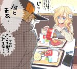1boy 1girl blonde_hair blue_eyes braid flower food french_fries hair_flower hair_ornament hamburger hat hjm hoodie kyoukai_senjou_no_horizon long_hair mary_stuart tenzou_crossunite translation_request