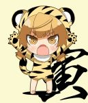 \o/ animal_costume animal_ears arms_up barefoot blush brown_eyes brown_hair chibi costume fangs gao mattaku_mosuke new_year outstretched_arms tail tiger tiger_costume tiger_ears tiger_print tiger_tail
